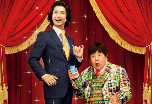 20080701-「ハンサム★スーツ」写真