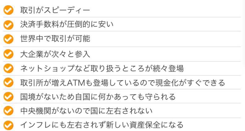 スクリーンショット-2015-10-14-17_00_34